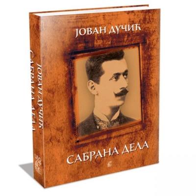 Sabrana dela Jovana Dučića