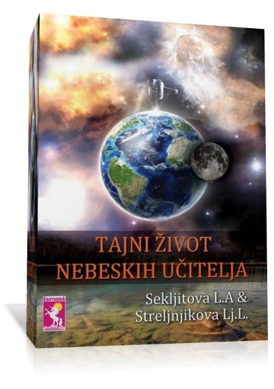 Tajni život nebeskih učitelja