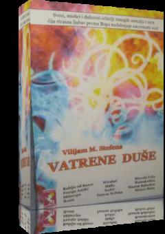 Vatrene duše – Vilijem S. Stefens