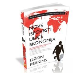 Nove ispovesti ubice ekonomija