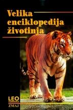 Enciklopedija Lovstva - Vladimir Kapor, Vesna Habijan-Mikeš, Darko V. Kapor