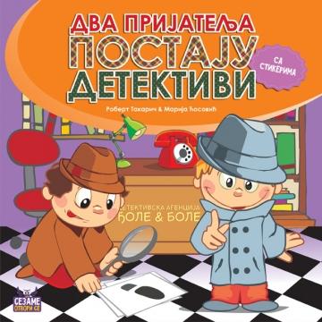Dva prijatelja postaju detektivi