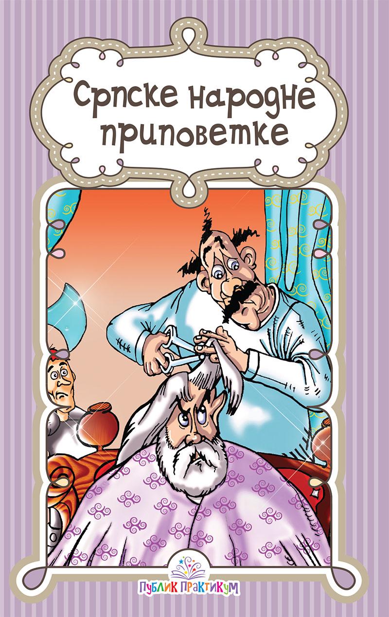Srpske narodne pripovetke – P