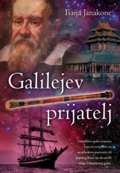 Galilejev prijatelj
