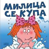Milica se kupa