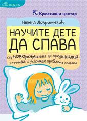 Naučite dete da spava