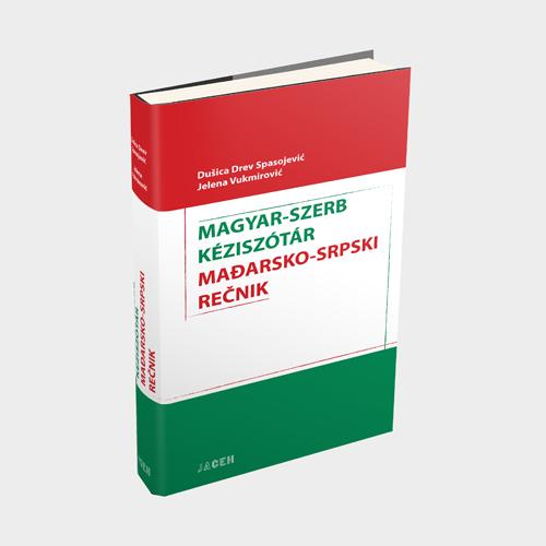 Mađarsko – srpski rečnik