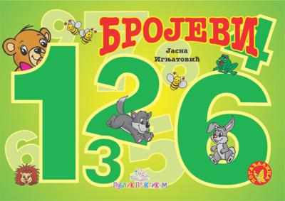 Brojevi - Kartonska slikovnica