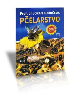 Pčelarstvo