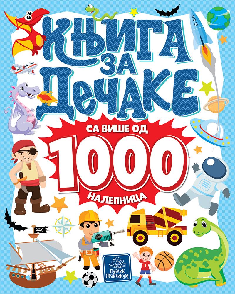 Knjiga za dečake – sa više od 1000 nalepnica