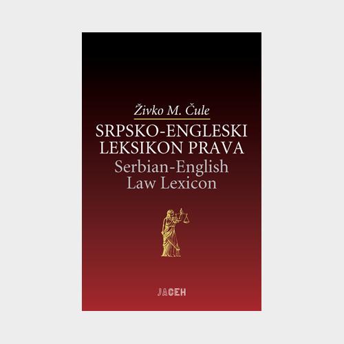 Srpsko – engleski leksikon prava
