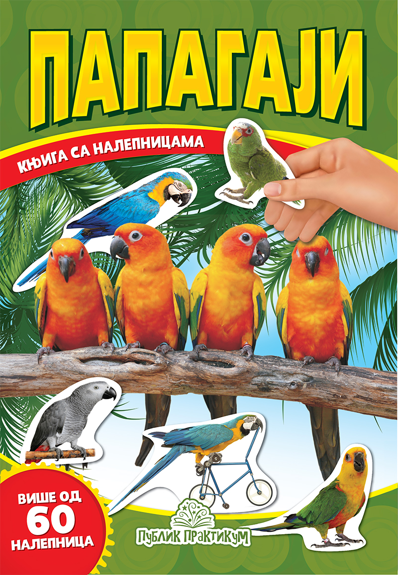 Papagaji – Knjiga sa nalepnicama
