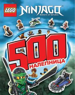 LEGO NINJAGO – 500 nalepnica