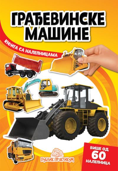 Građevinske mašine - Knjiga sa nalepnicama