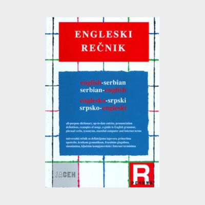 Engleski rečnik