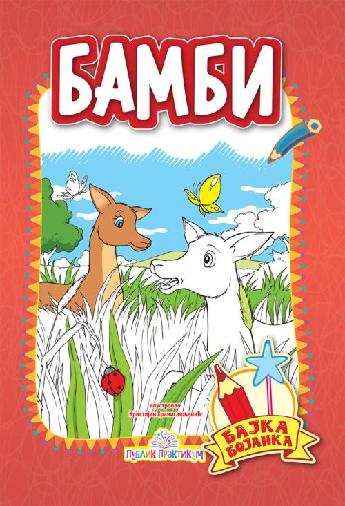 Bambi - Bajka bojanka