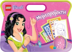 LEGO Friends – Moji projekti