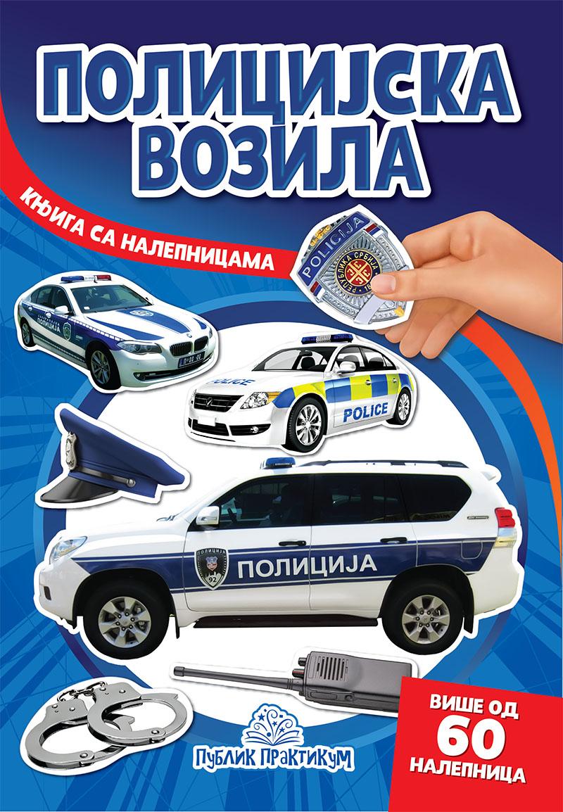 Policijska vozila – Knjiga sa nalepnicama