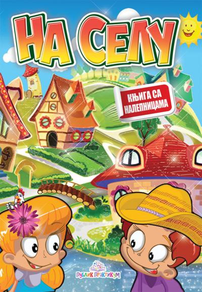 Na selu - Knjiga sa nalepnicama