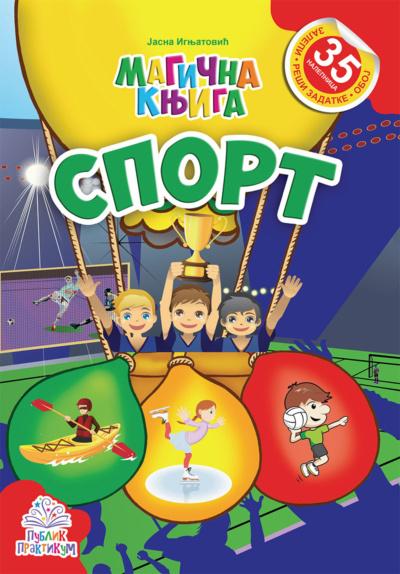 Magična knjiga - Sport