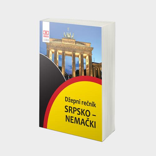 Srpsko – nemački rečnik