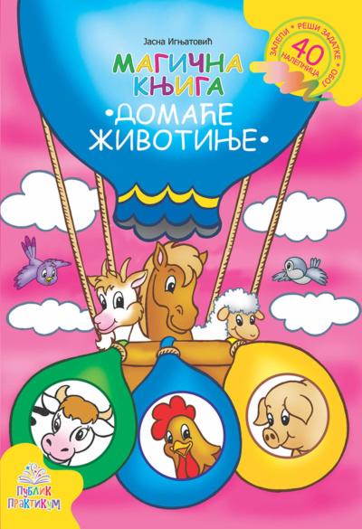 Magična knjiga - Domaće životinje