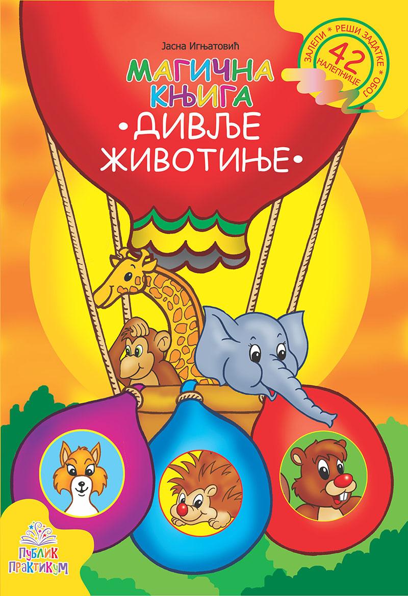 Magična knjiga – Divlje životinje