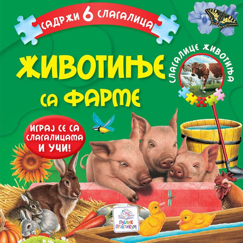 Životinje sa farme – Knjiga slagalica