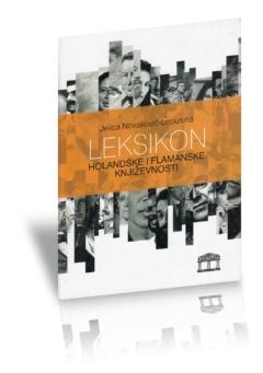 Leksikon holandske i flamanske književnosti