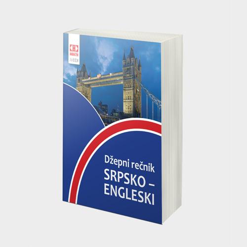 Srpsko - engleski džepni rečnik