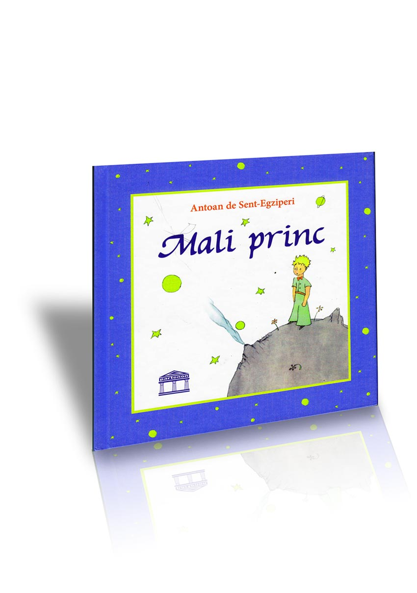 Mali princ – Antoan de Sent-Egziperi