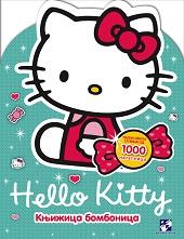 Hello Kitty Knjižica bombonica