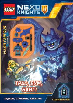 LEGO NEXO KNIGHTS  – Tras, bum, bang!