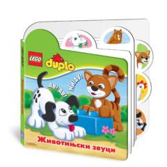 LEGO DUPLO – Životinjski zvuci