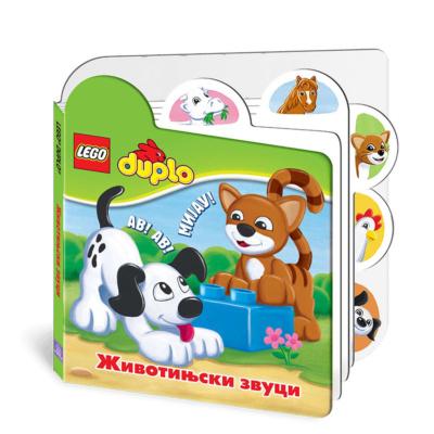 LEGO DUPLO - Životinjski zvuci