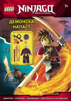 LEGO NINJAGO – Demonska napast