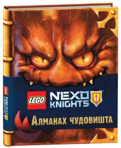 LEGO NEXO KNIGHTS – Almanah čudovišta