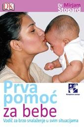 Prva pomoć za bebe