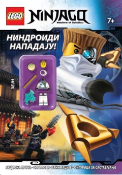 LEGO NINJAGO – Nindroidi napadaju!