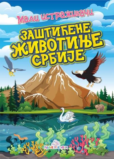 Zaštićene životinje Srbije - Mali istraživači