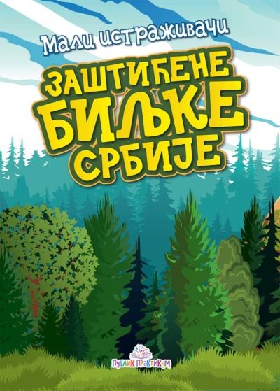 Zaštićene biljke Srbije - Mali istraživači