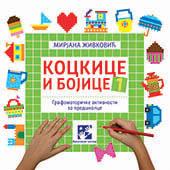 Kockice i bojice 1. Grafomotoričke aktivnosti za predškolce