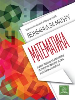 Vežbanka za maturu – Matematika – Zbirka zadataka za završni ispit