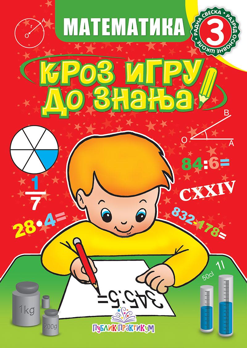 Matematika 3 – Kroz igru do znanja