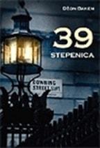 39 stepenica