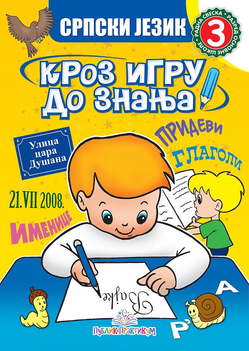 Srpski jezik 3 – Kroz igru do znanja