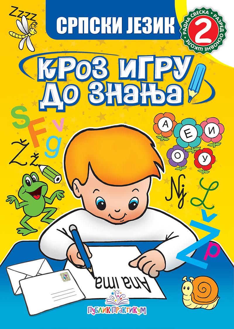 Srpski jezik 2 – Kroz igru do znanja