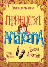 Princeza Apatrapa