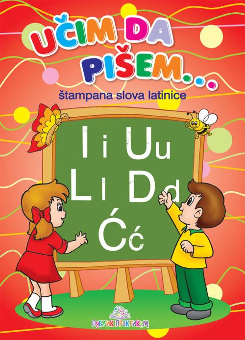 Učim da pišem - Štampana latinica
