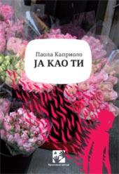 Ja kao ti